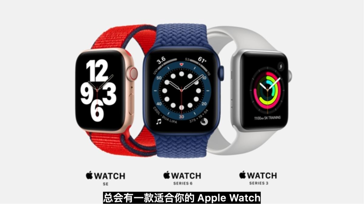 Apple Watch Series 6 发布:新增血氧监测功能 - 热点资讯 专题图文 第8张