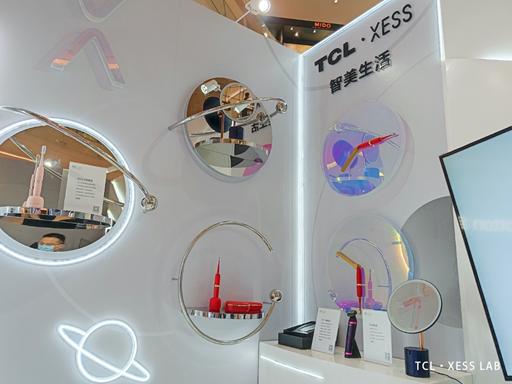 "TCL·XESS LAB""城市体验店正式启幕,XESS智屏创新引领潮科技 - 热点资讯 专题图文 第15张"