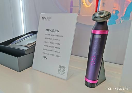 "TCL·XESS LAB""城市体验店正式启幕,XESS智屏创新引领潮科技 - 热点资讯 专题图文 第17张"