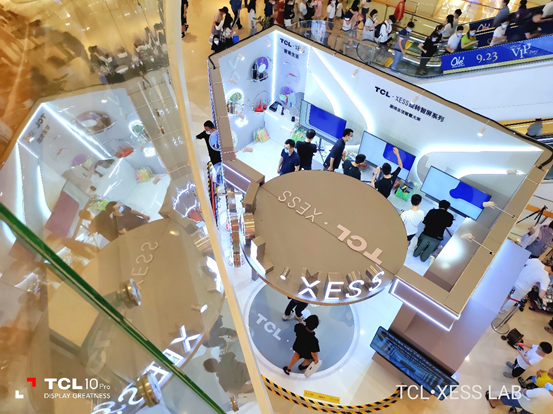 "TCL·XESS LAB""城市体验店正式启幕,XESS智屏创新引领潮科技 - 热点资讯 专题图文 第19张"