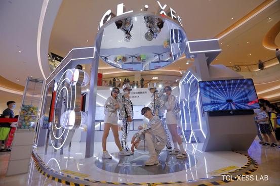 "TCL·XESS LAB""城市体验店正式启幕,XESS智屏创新引领潮科技 - 热点资讯 专题图文 第1张"