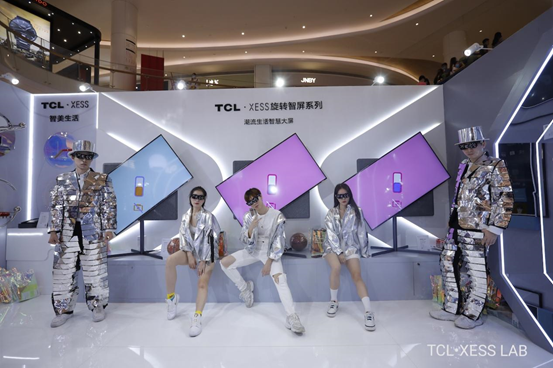 "TCL·XESS LAB""城市体验店正式启幕,XESS智屏创新引领潮科技 - 热点资讯 专题图文 第2张"