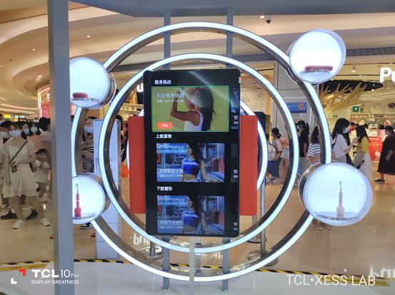 "TCL·XESS LAB""城市体验店正式启幕,XESS智屏创新引领潮科技 - 热点资讯 专题图文 第3张"
