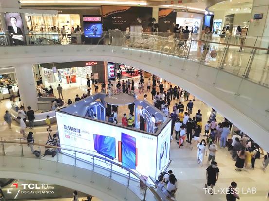 "TCL·XESS LAB""城市体验店正式启幕,XESS智屏创新引领潮科技 - 热点资讯 专题图文 第5张"