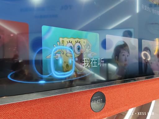 "TCL·XESS LAB""城市体验店正式启幕,XESS智屏创新引领潮科技 - 热点资讯 专题图文 第8张"