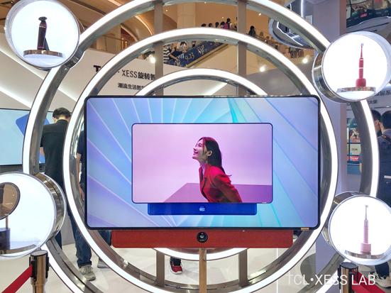 "TCL·XESS LAB""城市体验店正式启幕,XESS智屏创新引领潮科技 - 热点资讯 专题图文 第9张"