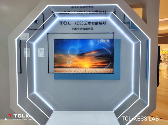 "TCL·XESS LAB""城市体验店正式启幕,XESS智屏创新引领潮科技 - 热点资讯 专题图文 第11张"
