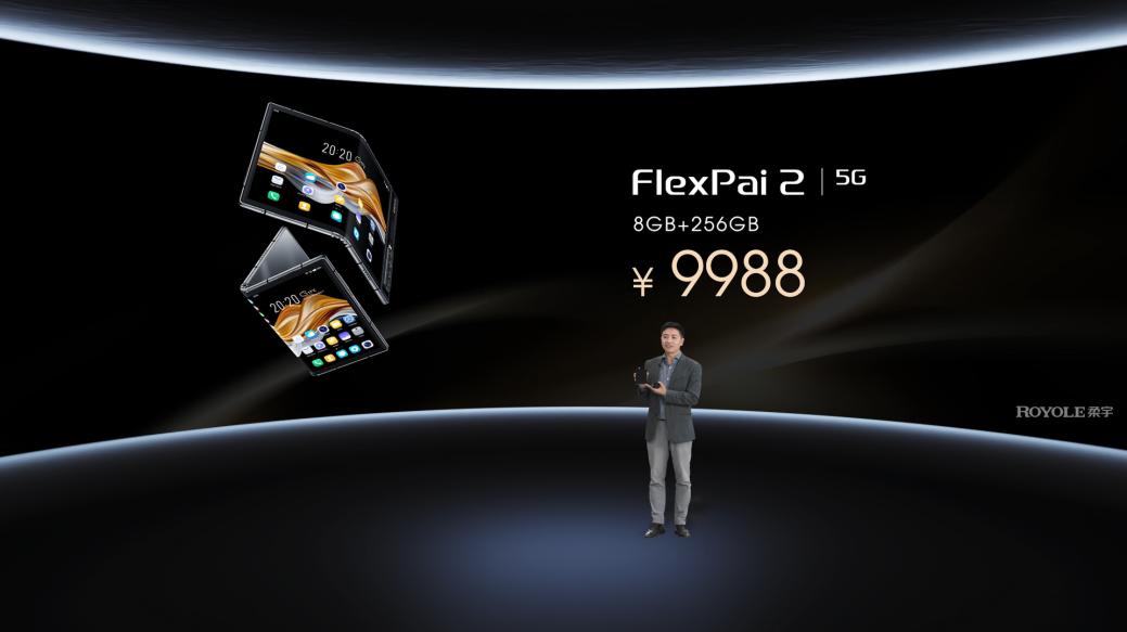 手机展开即是平板,柔宇新品FlexPai 2仅不到万元 - 热点资讯 首页 第8张