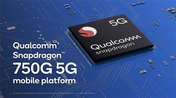 高通骁龙 750G 处理器发布:A77 大核下放,支持 5G - 热点资讯 首页 第2张