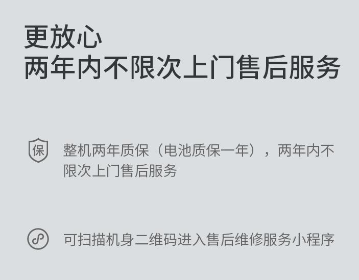 京东推出了 JDBook 笔记本,我能跟东哥做兄弟吗? - 热点资讯 首页 第10张
