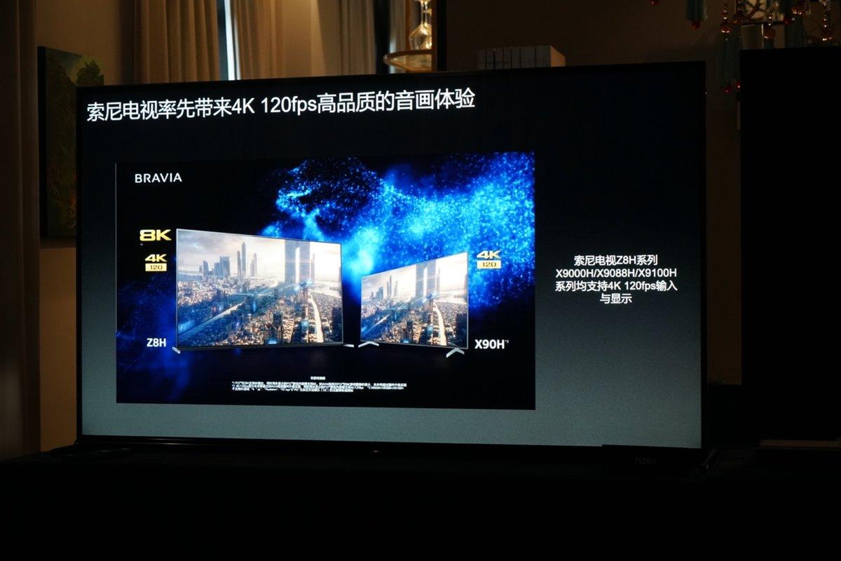 4K 120 帧 HDR 业内首秀!索尼带来极致游戏体验 - 热点资讯 每日推荐 第2张