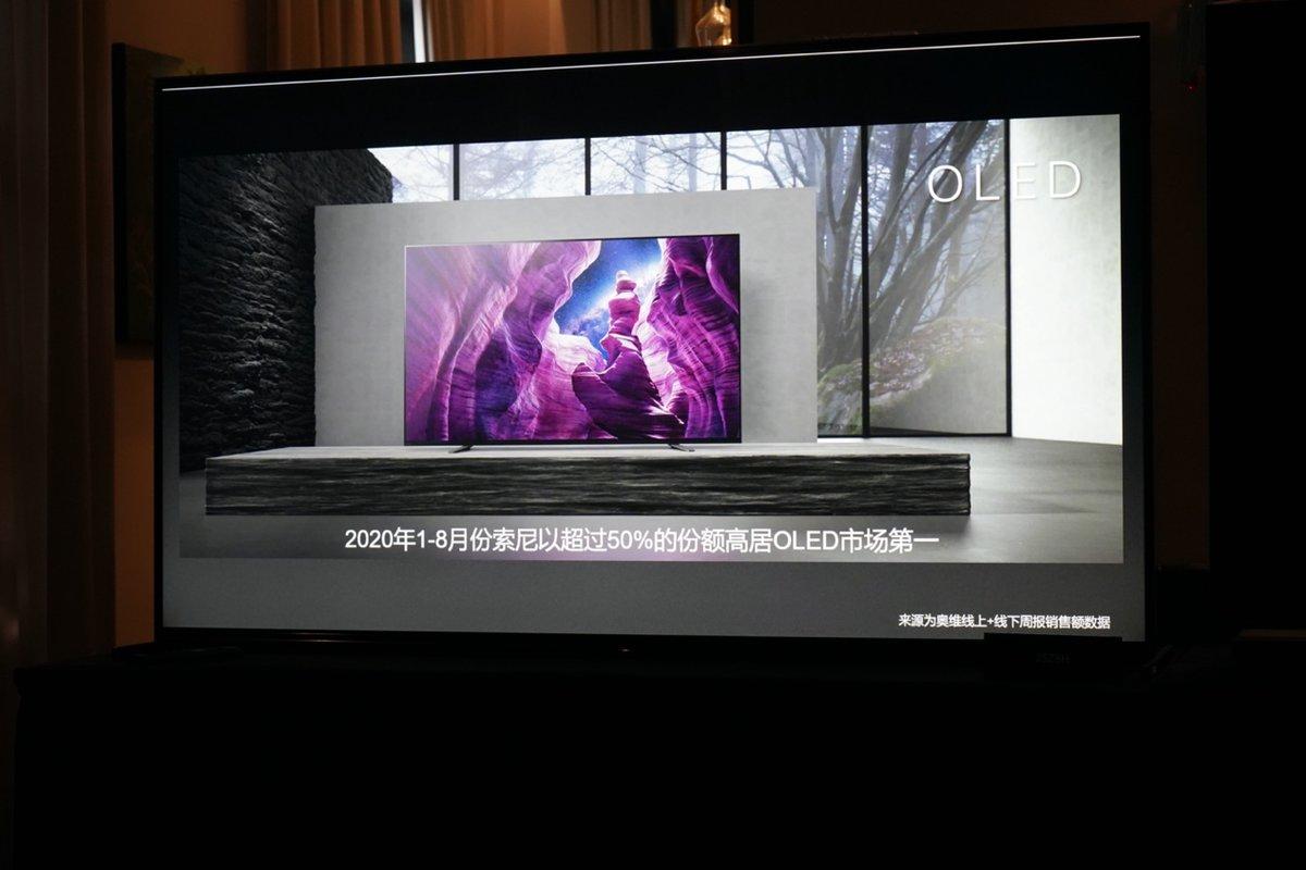 4K 120 帧 HDR 业内首秀!索尼带来极致游戏体验 - 热点资讯 每日推荐 第3张