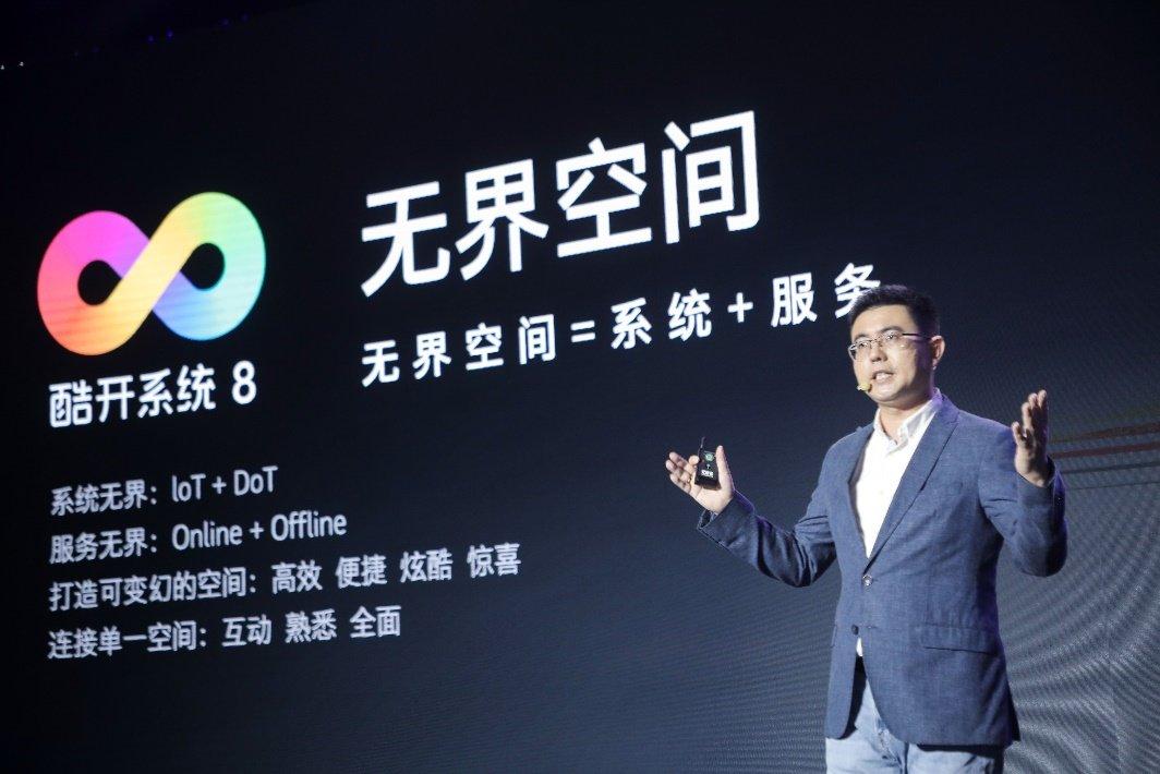 """创维电视Q71系列领航发布,重塑8K电视新标准,开创""""5G+8K""""新时代 - 热点资讯 家电百科 第3张"""