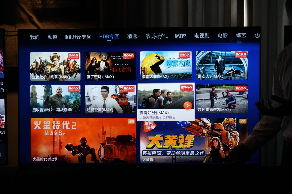 4K 120 帧 HDR 业内首秀!索尼带来极致游戏体验 - 热点资讯 每日推荐 第12张