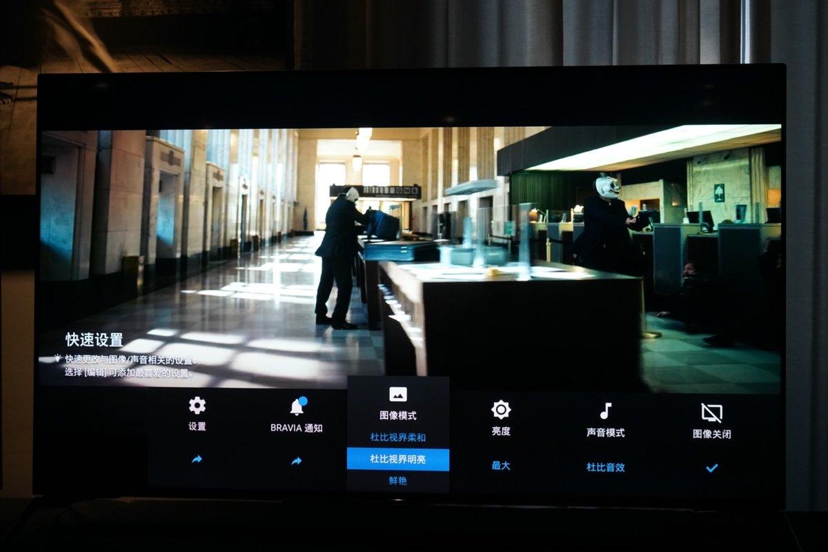 4K 120 帧 HDR 业内首秀!索尼带来极致游戏体验 - 热点资讯 每日推荐 第13张