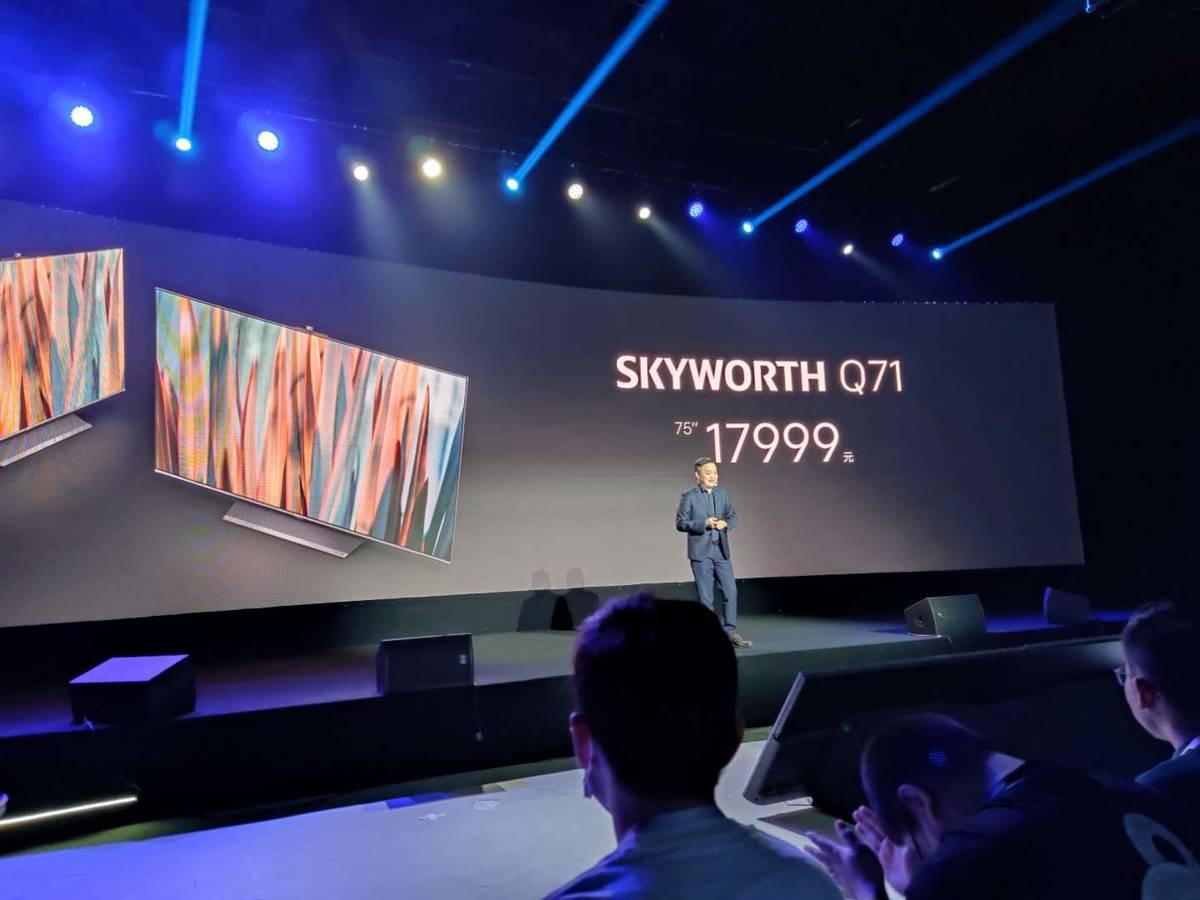 11999元起!创维Q71 系列发布:10bit色深+全程8K加持 - 热点资讯 首页 第8张