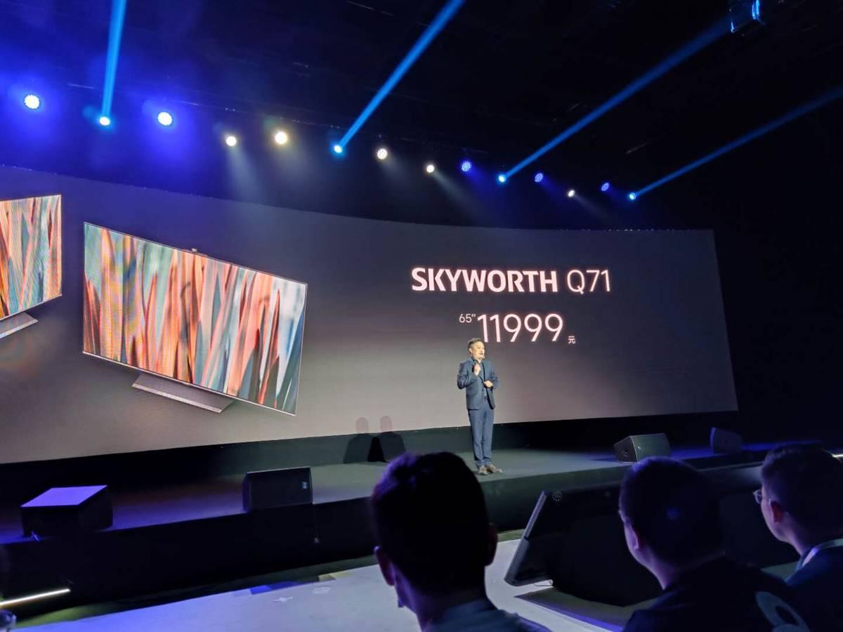 11999元起!创维Q71 系列发布:10bit色深+全程8K加持 - 热点资讯 首页 第7张