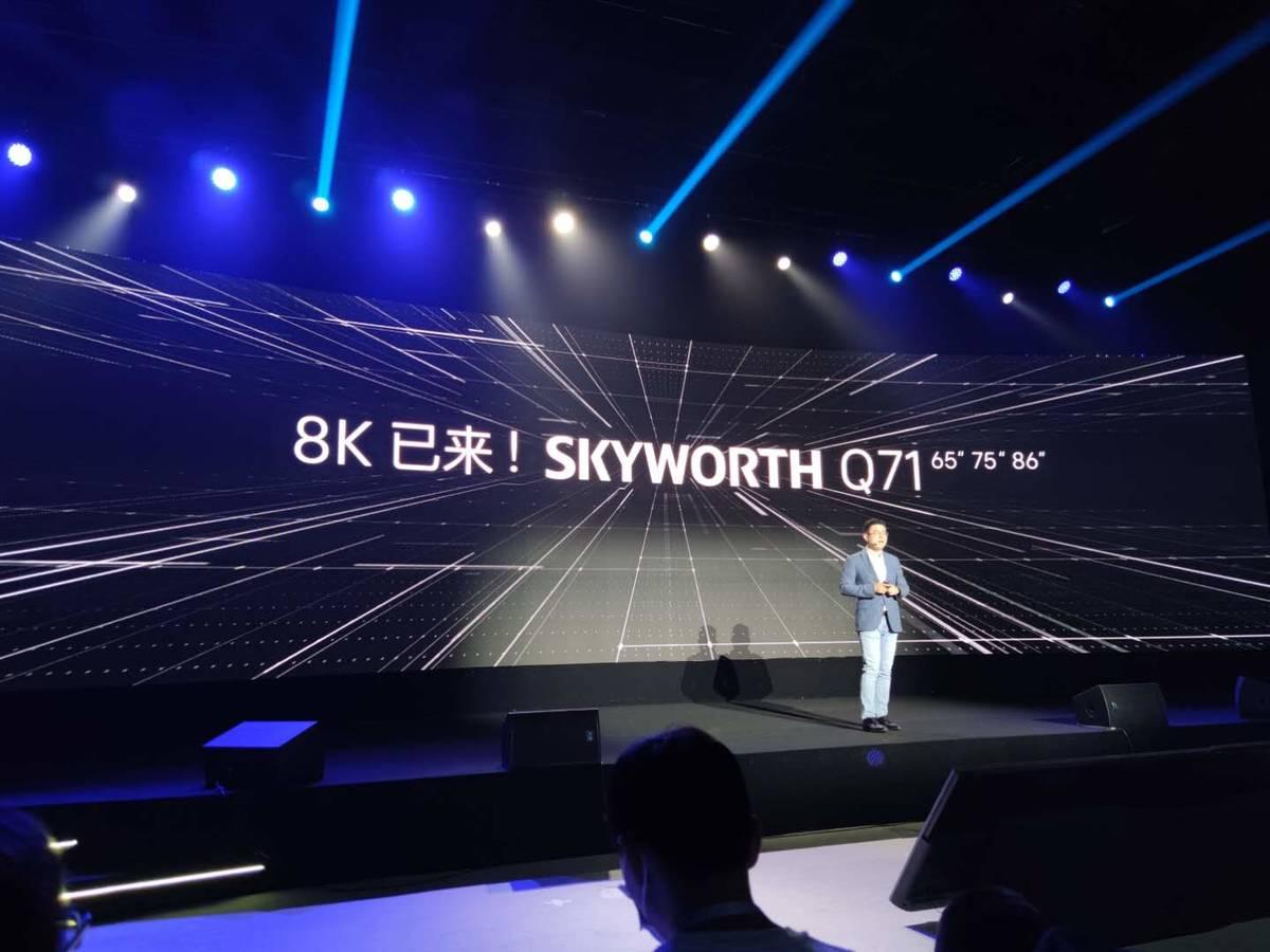 11999元起!创维Q71 系列发布:10bit色深+全程8K加持 - 热点资讯 首页 第1张