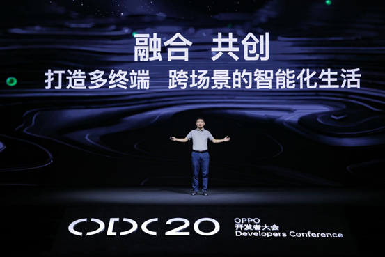 2020 OPPO开发者大会:融合共创,打造多终端、跨场景的智能化生活 - 热点资讯 家电百科 第1张