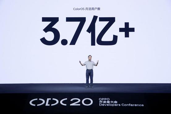 2020 OPPO开发者大会:融合共创,打造多终端、跨场景的智能化生活 - 热点资讯 家电百科 第2张