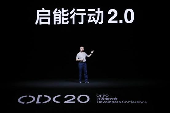 2020 OPPO开发者大会:融合共创,打造多终端、跨场景的智能化生活 - 热点资讯 首页 第5张