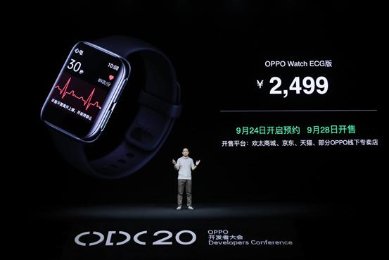 2020 OPPO开发者大会:融合共创,打造多终端、跨场景的智能化生活 - 热点资讯 家电百科 第8张