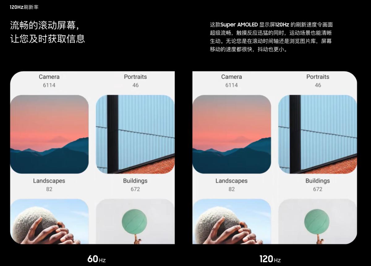 三星 Galaxy S20 FE 发布:直屏设计,多种配色可选 - 热点资讯 每日推荐 第2张
