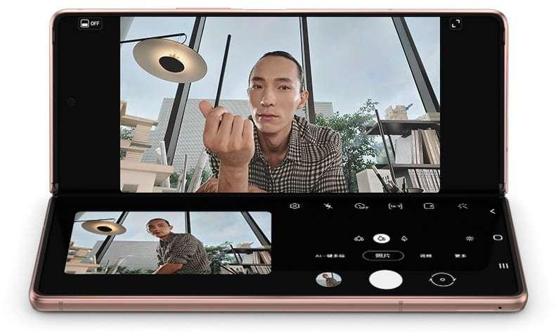 """泰尔实验室首次认证""""折叠屏体验五星产品""""——三星Galaxy Z Fold2 5G - 热点资讯 每日推荐 第5张"""
