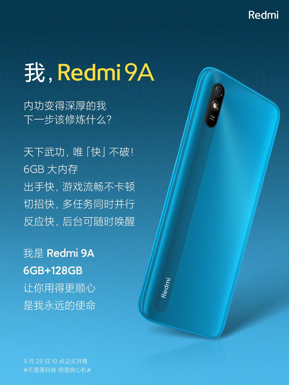 Redmi 9A 新增 6GB+128GB 版本,售价 999 元 - 热点资讯 每日推荐 第2张