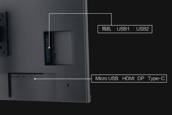 京东方也推出智慧屏,但是大小只有 27 英寸 - 热点资讯 每日推荐 第3张