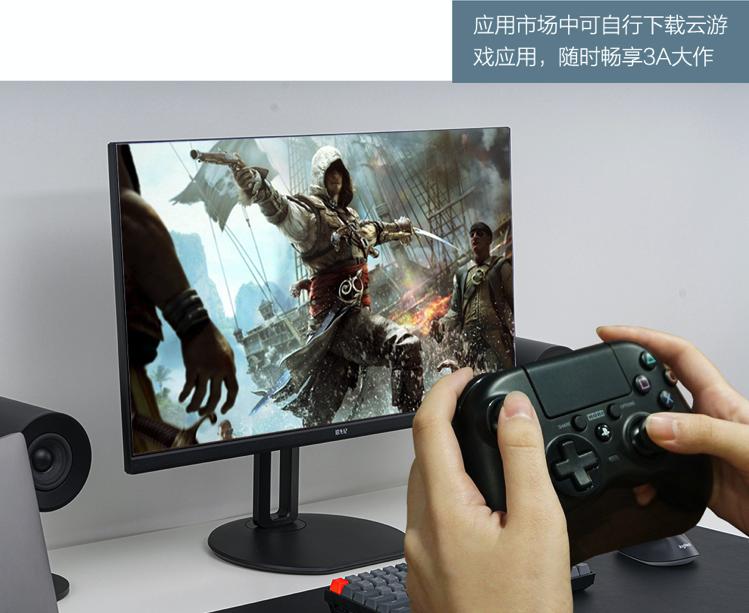 独立操作系统,京东方拾光纪将会带来哪些新玩法 - 热点资讯 首页 第8张