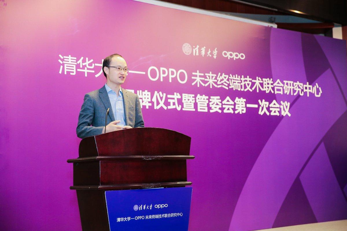 清华-OPPO未来终端技术联合研究中心成立,探索智能终端技术的多领域发展 - 热点资讯 每日推荐 第4张
