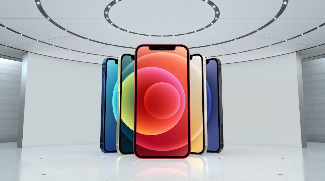 699 美元起,iPhone 12 / 12 mini 正式发布:最小 5G 手机 - 热点资讯 首页 第1张