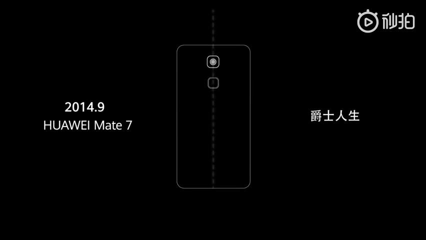 华为Mate40系列外观大改上热搜 更多大招22日解锁 - 热点资讯 首页 第1张