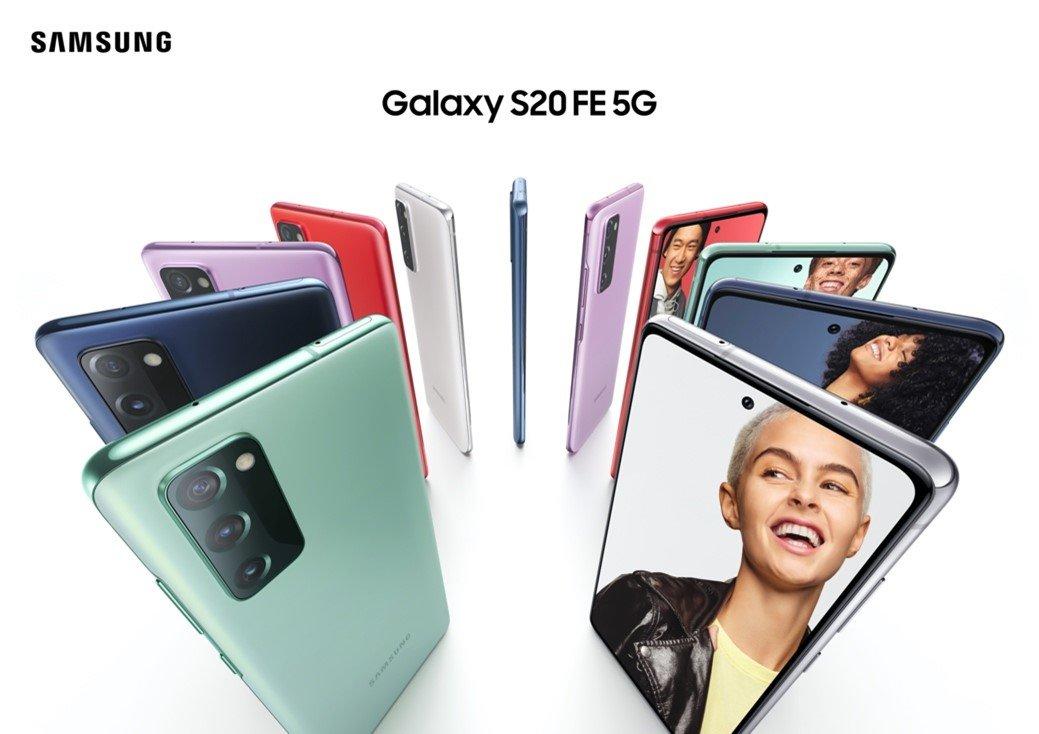 多彩外观 高端品质 三星Galaxy S20 FE 5G国行发布 - 热点资讯 首页 第1张