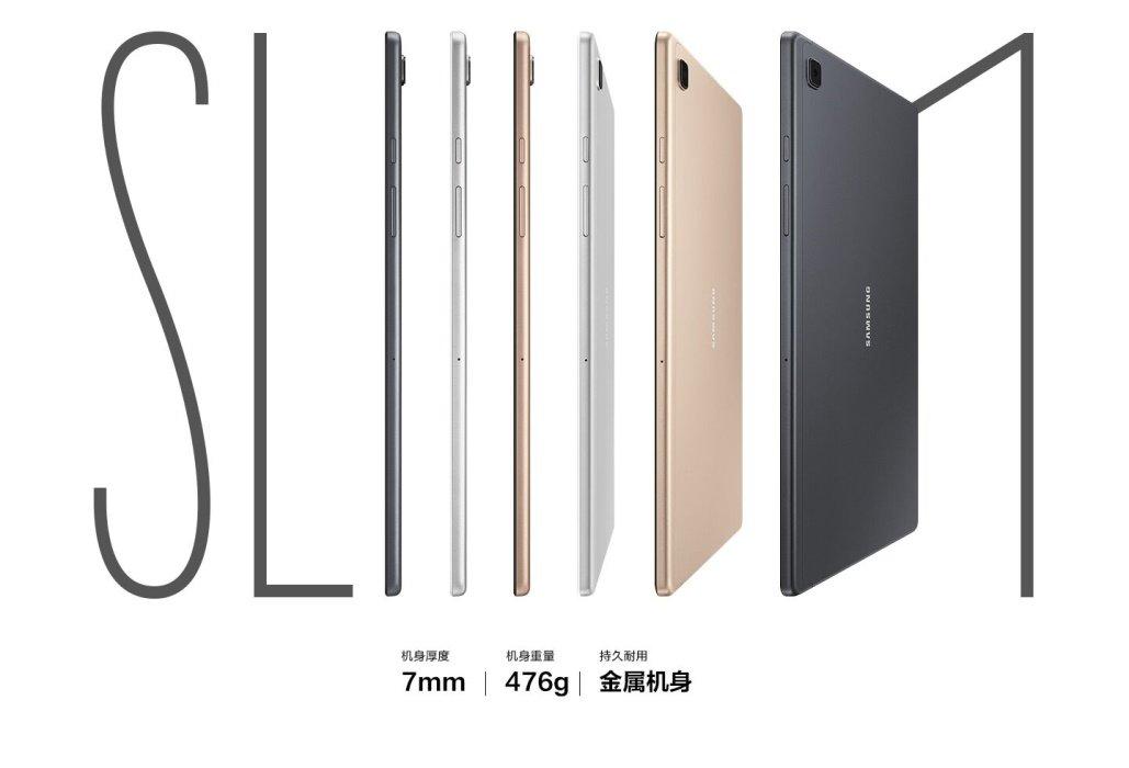 让娱乐更纯粹,三星Galaxy Tab A7预售开启 - 热点资讯 首页 第3张