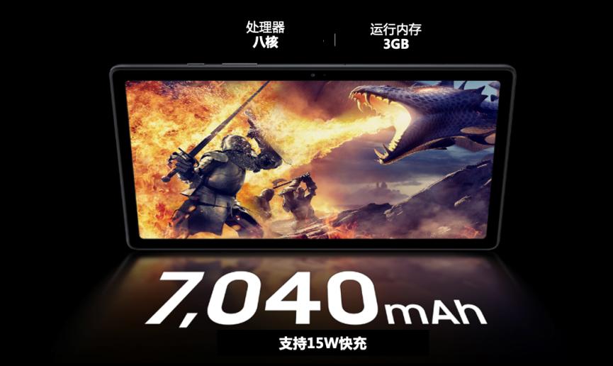 让娱乐更纯粹,三星Galaxy Tab A7预售开启 - 热点资讯 首页 第4张