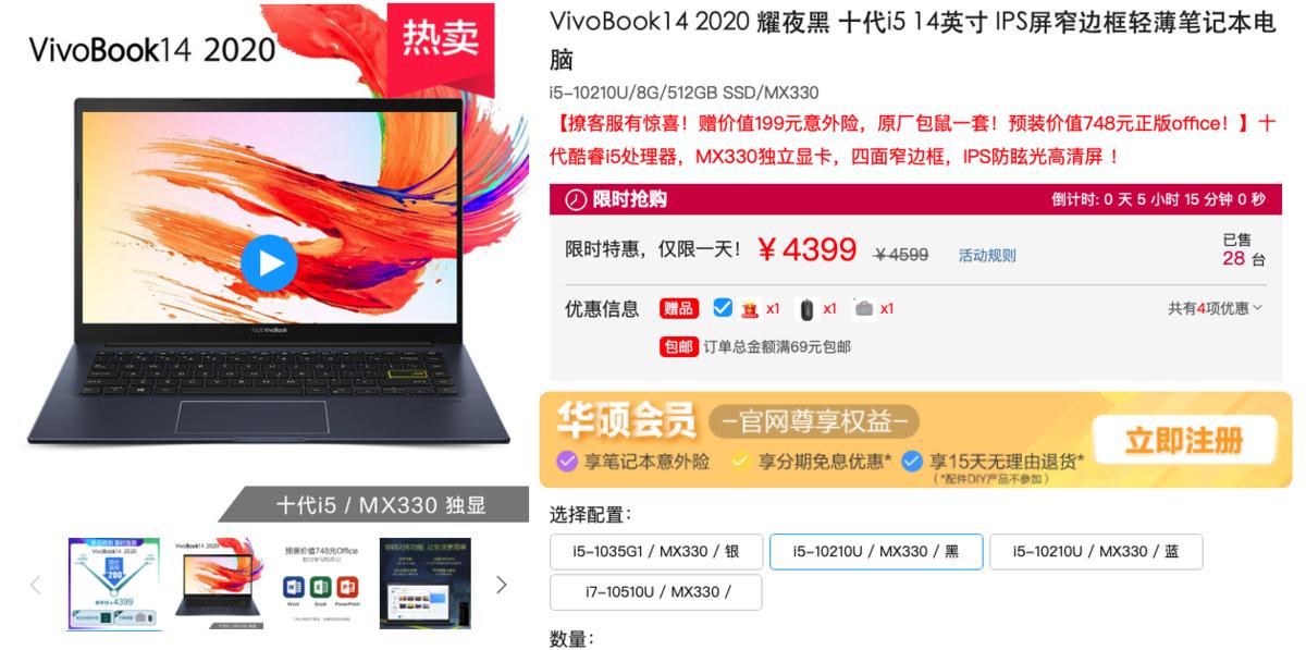 今天来聊聊首发英特尔独显的华硕 VivoBook - 热点资讯 电器拆机百科 第1张
