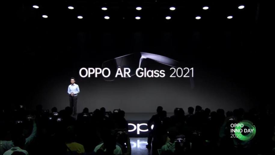 OPPO新一代AR眼镜发布,使用体验全方位提升 - 热点资讯 家电百科 第1张