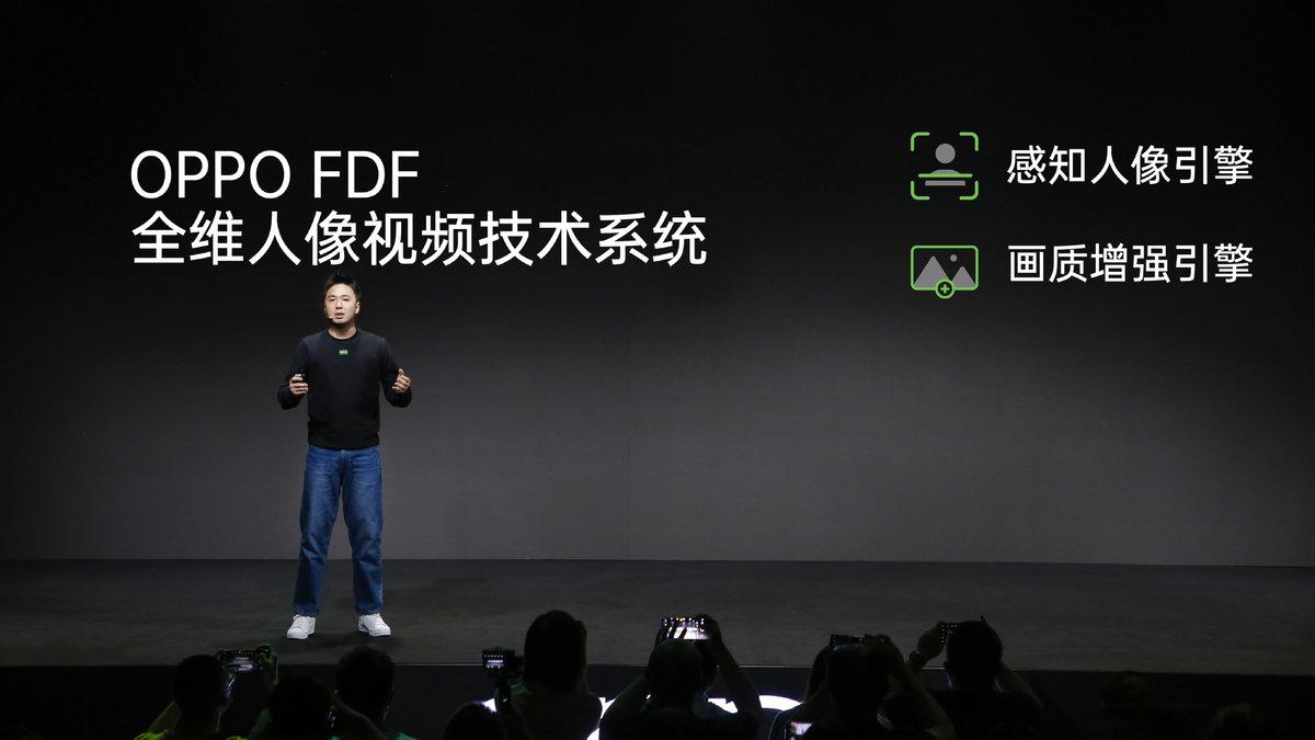 随手成片的关键,OPPO Reno5 首发 FDF 全维人像视频技术系统 - 热点资讯 值得买吗 第2张