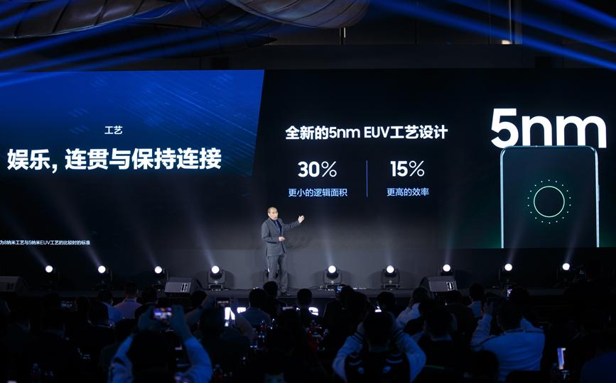 Exynos 1080之后骁龙875即将发布 5nm旗舰芯片集结完毕 - 热点资讯 值得买吗 第2张