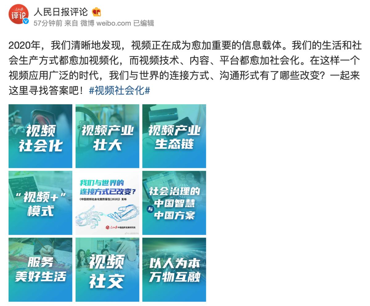技术与产品结合,OPPO 助力中国视频社会化发展 - 热点资讯 值得买吗 第1张