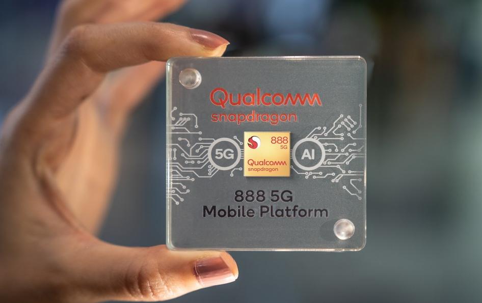 骁龙 888 移动平台公布:首发 X1 大核,集成 5G 基带 - 热点资讯 每日推荐 第1张