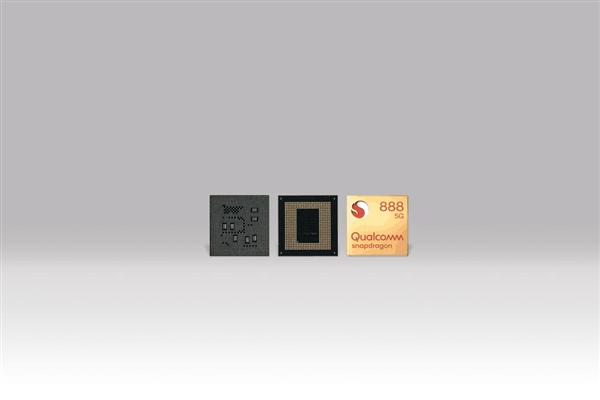 骁龙 888 移动平台公布:首发 X1 大核,集成 5G 基带 - 热点资讯 每日推荐 第3张