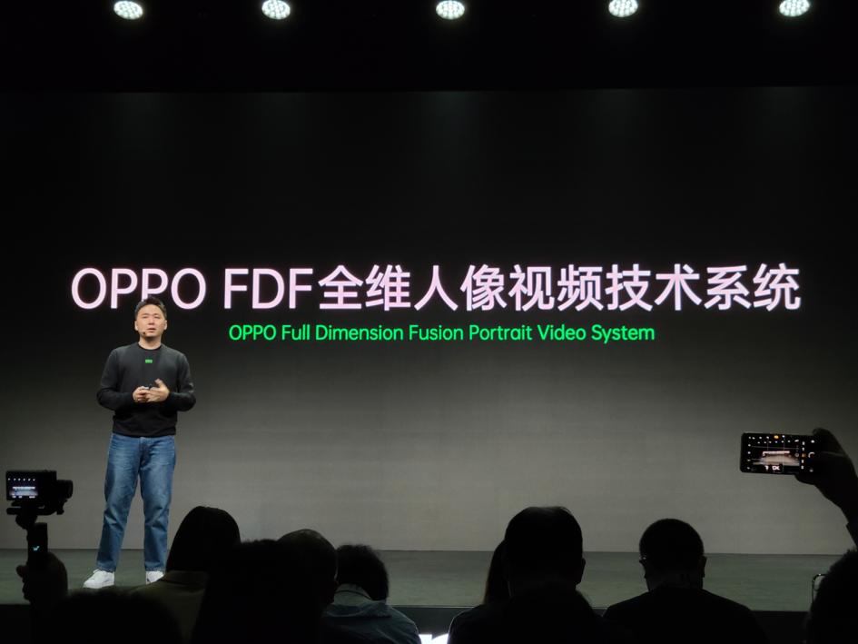 OPPO 新机将至,FDF 全维人像视频技术系统领跑人像赛道 - 热点资讯 家电百科 第3张