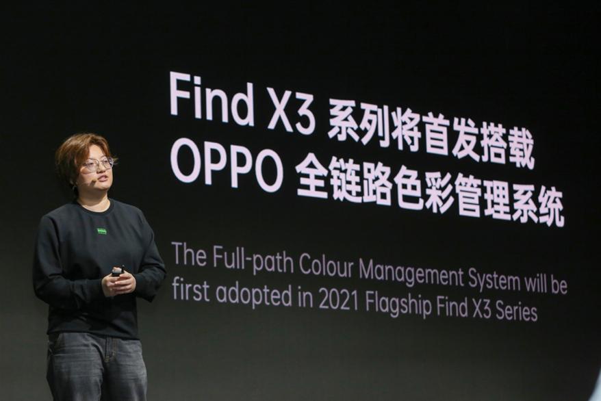 OPPO Find X3明年Q1发布,骁龙888旗舰芯片助力体验全面升级 - 热点资讯 值得买吗 第2张