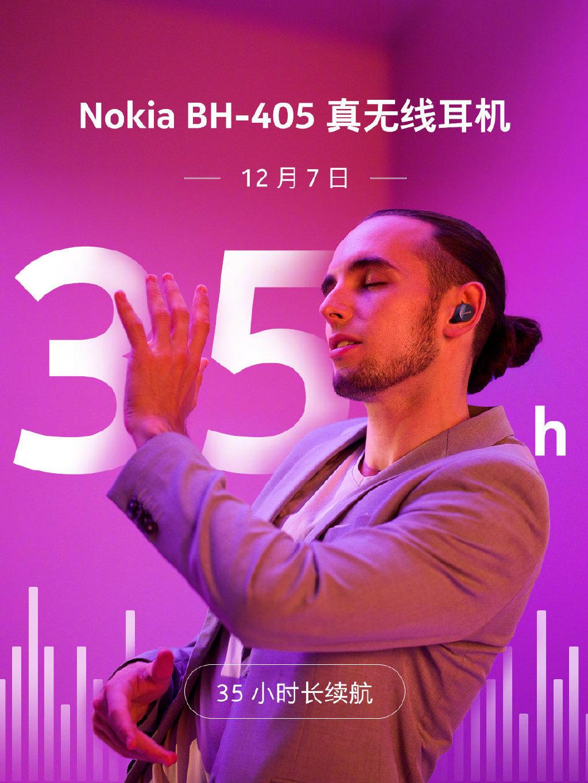 诺基亚BH-405真无线耳机上市:35小时续航,售价399元 - 热点资讯 每日推荐 第4张