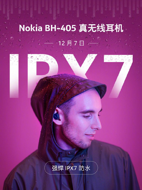 诺基亚BH-405真无线耳机上市:35小时续航,售价399元 - 热点资讯 每日推荐 第3张