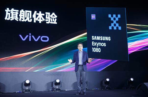 vivo X60 官宣:搭载 Exynos 1080 + 第二代微云台 - 热点资讯 值得买吗 第2张