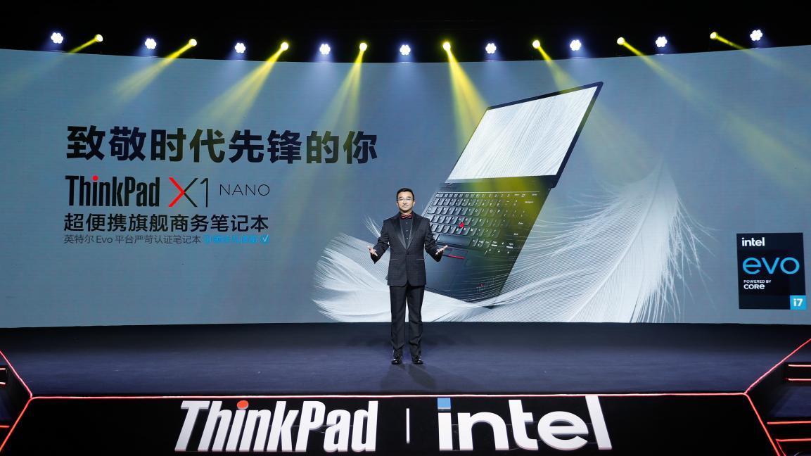 2020ThinkPad黑FUN礼:28年,ThinkPad与粉丝同行,探索创新 - 热点资讯 值得买吗 第1张